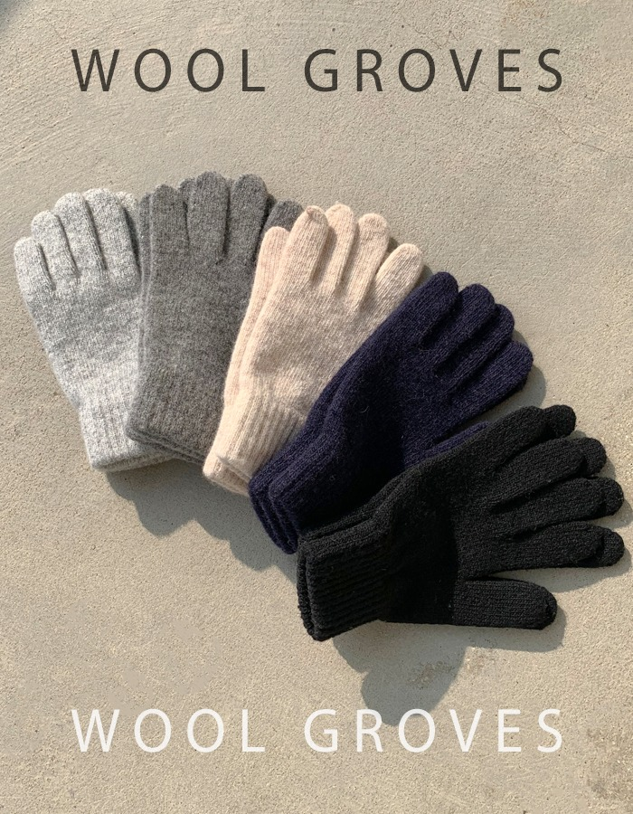 Minimalist wool gloves